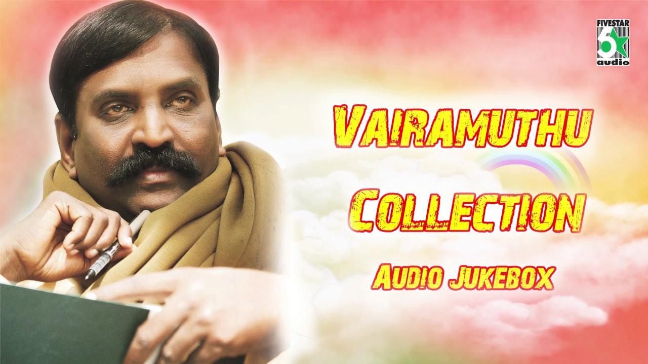Vairamuthu Super Hit Collection | Audio Jukebox