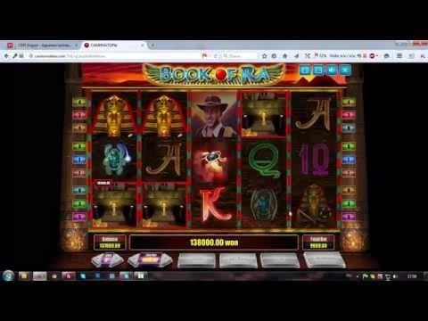 Малина казино играть онлайн