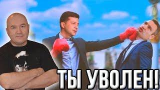 Зеленский отправил Кличко в нокаут за взятку в $20 миллионов!
