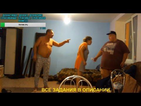 Больные соседи ворвались на стрим Гриши / Кохма / Полное ТВ