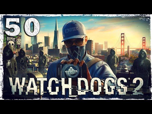 Смотреть прохождение игры Watch Dogs 2. #50: Горе-графитчик.