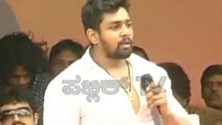 Kalasa Banduri Protest: Dhruva Sarja Speaks On Kalasa Banduri Protest
