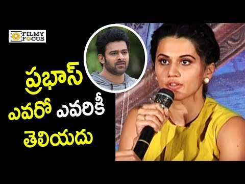 Thumbnail: Taapsee Shocking Comments on Prabhas and SS Rajamouli - Filmyfocus.com