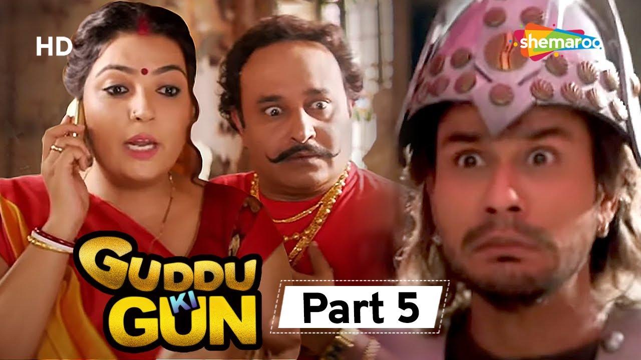 Download Guddu Ki Gun - Superhit Comedy Movie -  Kunal Khemu - Payel Sarkar - Aparna Sharma -  Movie Part 5