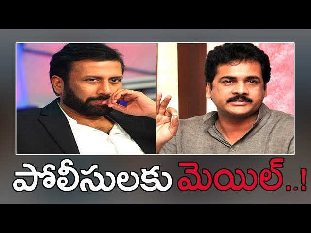 Raviprakash and sivaji in neck deep troubles with fake documents and forgery