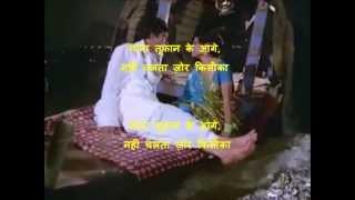 Chingari koi bhadake hindi lyrics karaoke by Rajan Shetye