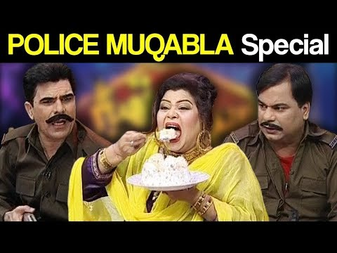 Police Muqabla Special - Syasi Theater - 19 March 2018 - Express News