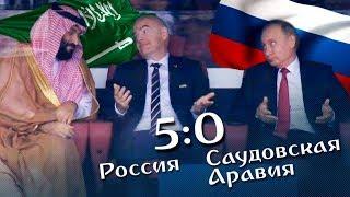 Что означали жесты Путина на матче Россия - Саудовская Аравия