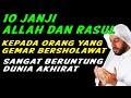 - 10 Janji ALLAH & RASULULLAH Kepada Orang Yang Gemar Membaca Shalawat, Sangat Beruntung DUNIA AKHIRAT