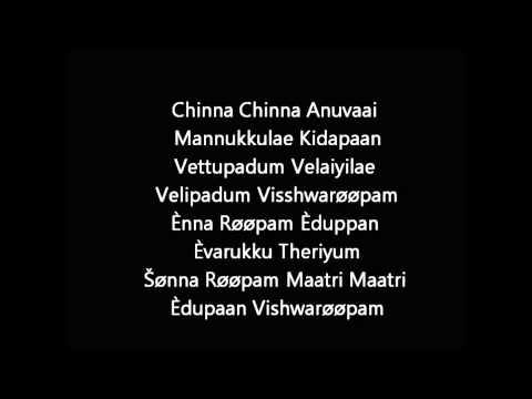 Vishwaroopam Lyrics (REMIX)