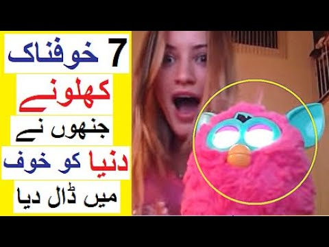 Download 7 Scary Toys That Will Give You Chills - Khofnak Khilonay
