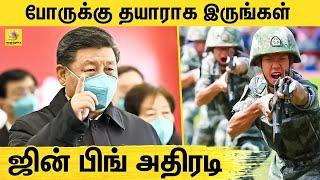 China-India border dispute trigger a military conflict?   Xi Jinping