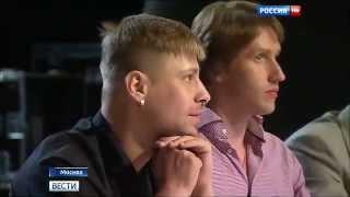 Синяя птица на канале Россия