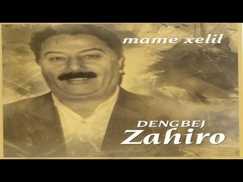 Dengbej Zahiro - Dayé - (Kurdish Dengbêj)