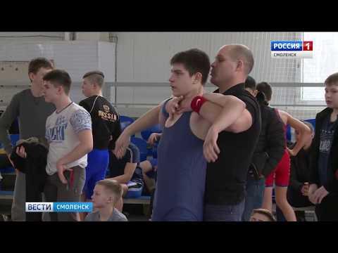 В Смоленске прошел чемпионат и региональное первенство по вольной борьбе