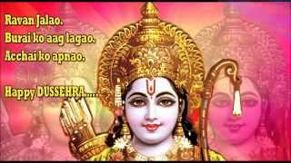 Best Happy Dussehra greetings, Dussehra SMS in Hindi, Vijayadashmi wishes, Quotes, Full HD Video