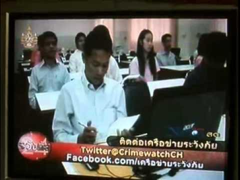 ข่าวเนชั่น สพป ชัยภูมิ เขต3 สร้างเครือข่ายเฟชบุ๊คป้องเด็กใช้ภาษาไทยวิบัติ
