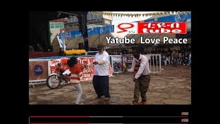 Download የማይታመን   Yared Negu Yagute  Abdukiar Mp3