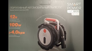 автомобильный пылесос BERKUT SVC 800 Быстрый обзор