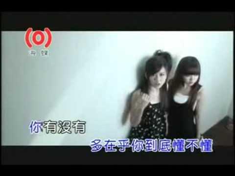愛ㄚ愛ㄚ MV