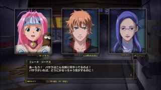Let's Play Macross 30: The Voice that Connects the Galaxy part 28