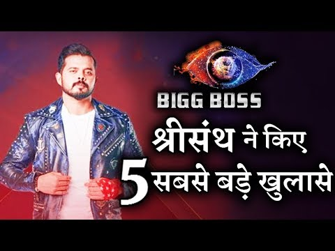 Sreesanth's 5 SHOCKING Revelation in BIGG BOSS 12