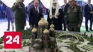 """Программа """"Факты"""" от 19 сентября 2018 года (20:30) - Россия 24"""