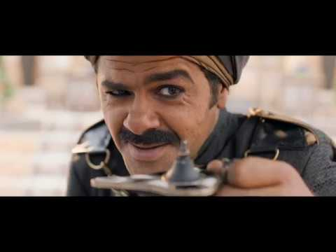 Download The Brand New Adventures of Aladin / Alad'2 (2018) - Trailer (English Subs)