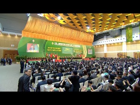 Trade Forum between China and Portuguese-speaking Countries Opens in Macao
