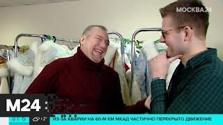 Чиновники не могут дарить друг другу подарки дороже 3 тысяч рублей - Москва 24