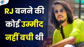 कैसे एक इंजीनियर बना देश का सबसे पसंदीदा RJ 🎤| RJ अभिनव | RJ Abhinav
