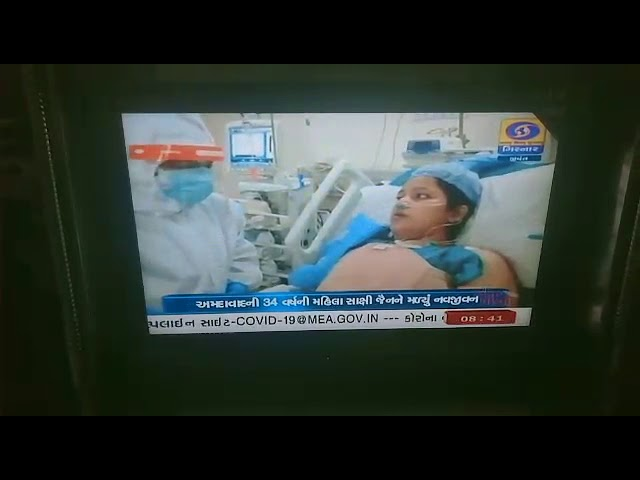 10th Heart Transplant Video at CIMS Hospital by Dr. Dhiren Shah