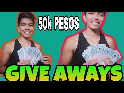 GIVE AWAYS