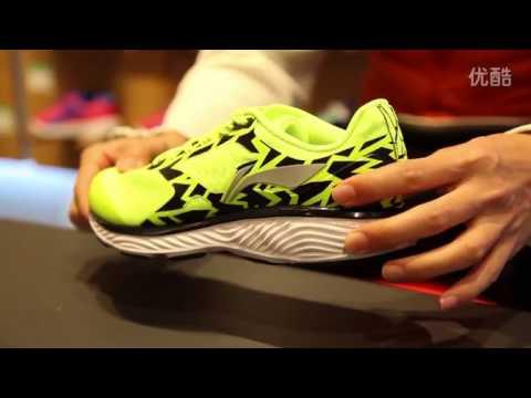 li-ning-cloud-iii-smart-mens-cushion-running-shoes-review