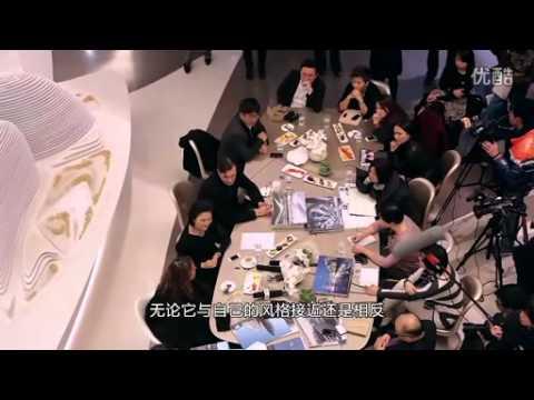 Laurence!!! in 5'08''!!! MUD guys, Laurence is everywhere - Zaha Hadidin Wangjing SOHO