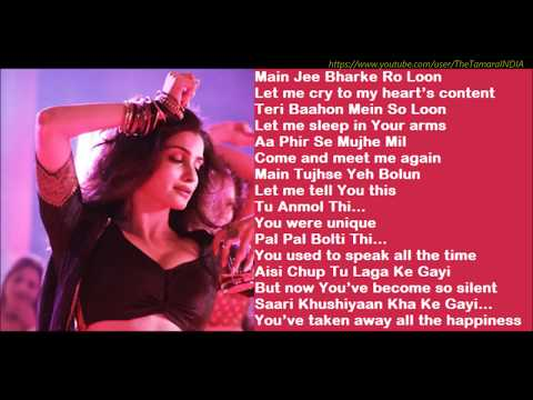 Awari - Ek Villain - English Subtitles - Lyrics - FULL SONG - HD