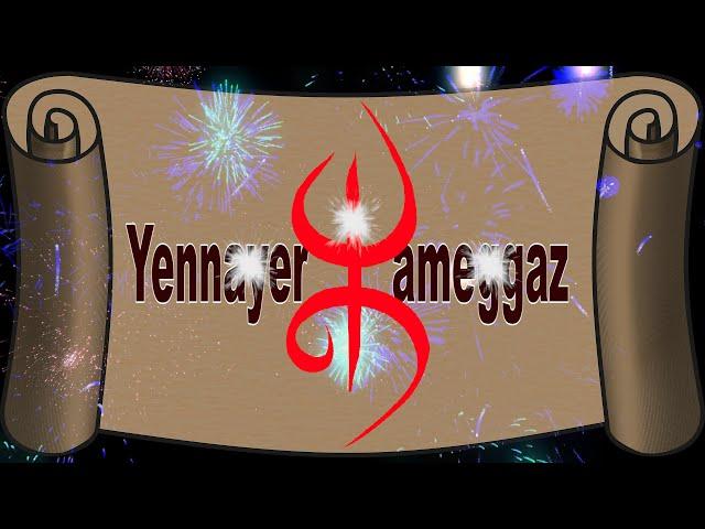 Yennayer, nouvel an berbère