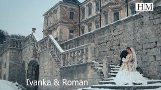 Загадкове весілля у Підгорецькому замку