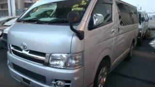 Ghana Car Rentals .wmv