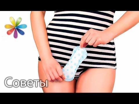Необильные выделения между менструальными циклами: о чем это может говорить?