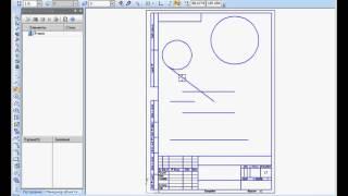 Геометрические объекты в Компас 3D. Отрезки