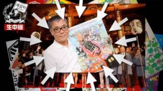 キケチャレ!feat.DOTAMA - い・い・ね