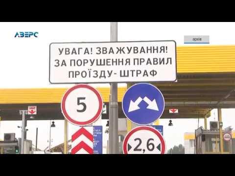 ТРК Аверс: НАБУ знову проводить обшуки на Ягодині