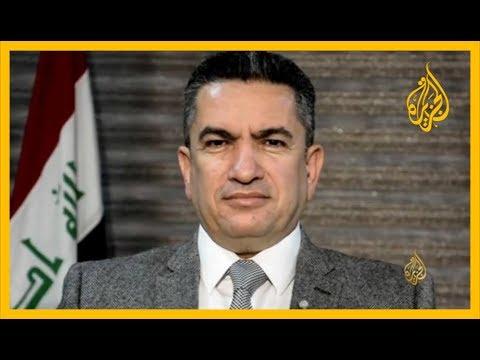 الزرفي يكشف خطة حكومته لتخطي أزمات العراق الداخلية والخارجية  - نشر قبل 11 ساعة