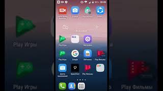 видео Бесплатно скачать Интерфейс для Android телефонов
