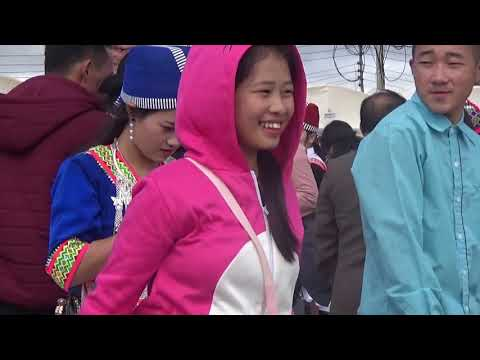 Hmong Xiengkhuang New Year 2018-19 In Laos Day 3 thumbnail