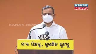 Odisha COVID-19: Press Meet Of Chief Secretary