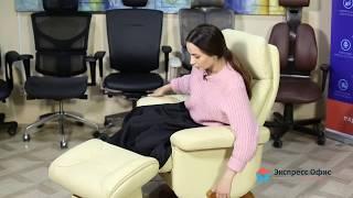 Обзор кресла для отдыха Relax Master с эффектом маятника в натуральной коже цвета слоновой кости