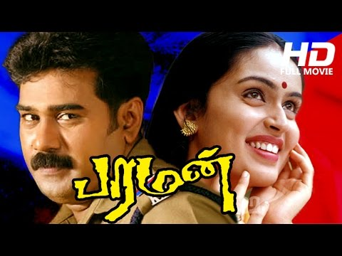 Tamil Full Movie | Paraman [ Shivam ] | Full Action Movie | Ft. Biju Menon, Kausalya