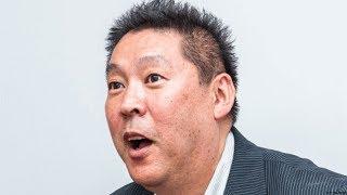 N国党・立花孝志が暴言連発 パチンコ・スロットで